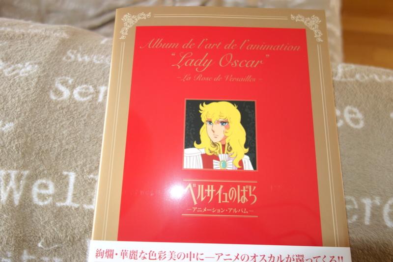 Et un nouvel artbook Lady Oscar Dsc01814