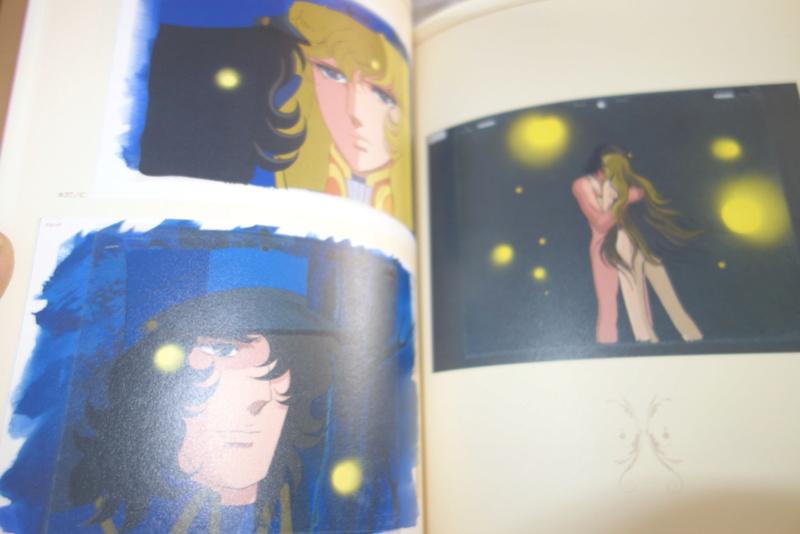 Et un nouvel artbook Lady Oscar Dsc01816
