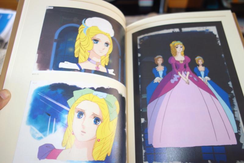 Et un nouvel artbook Lady Oscar Dsc01817