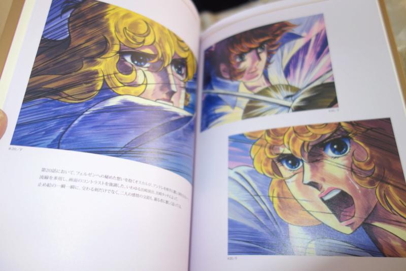 Et un nouvel artbook Lady Oscar Dsc01819