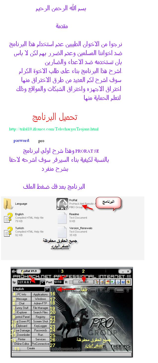 hacker msn 013