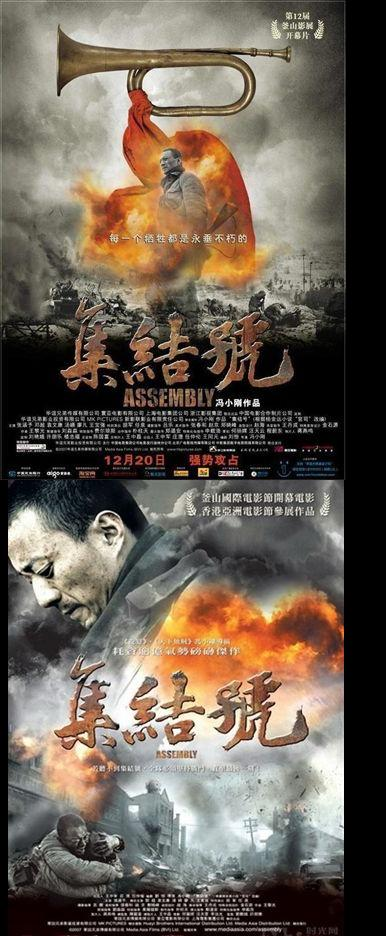 Assembly.2007.DVDRip 116