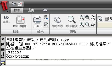[說明]查看AutoCAD圖檔格式 - 頁 2 0310