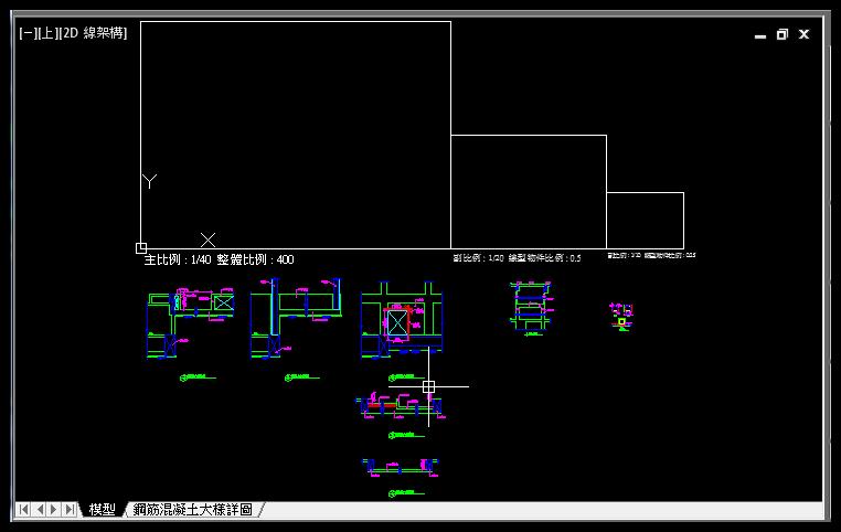 [進階]AutoCAD巨集-建立視埠+設定比例+鎖護視埠 - 頁 4 0312