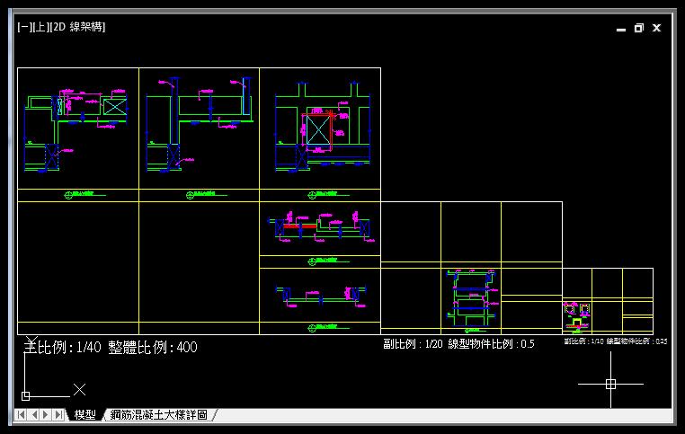 [進階]AutoCAD巨集-建立視埠+設定比例+鎖護視埠 - 頁 4 0412