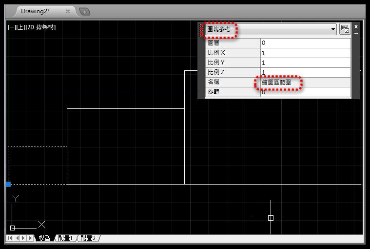 [進階]工具選項板+標準A1屬性圖框設置 0419