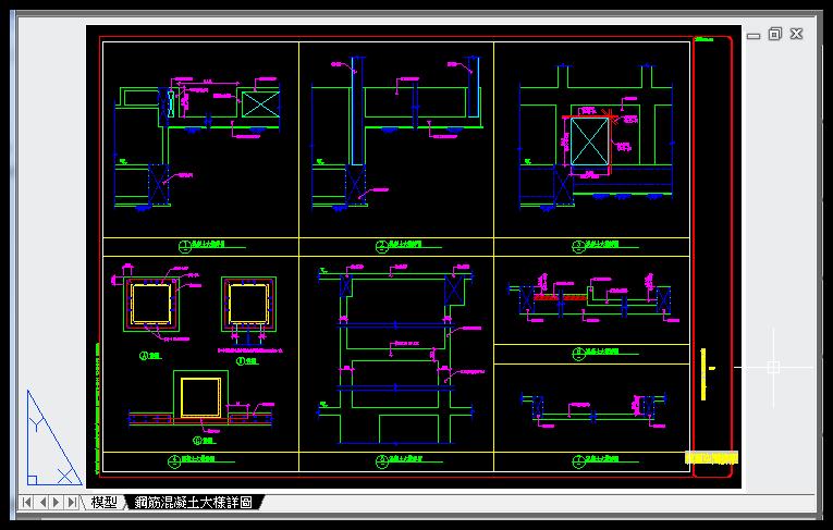 [進階]AutoCAD巨集-建立視埠+設定比例+鎖護視埠 - 頁 4 0512