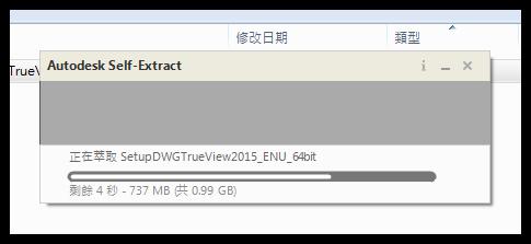 [分享]DWG TrueView 功能說明 0619