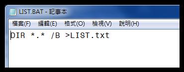 [進階]AutoCAD SCRIPT-圖檔清單+腳本建立 0717