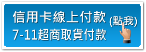 [訂購]AutoCAD 2D函授教學光碟 - 進階篇-1 - 頁 2 07710