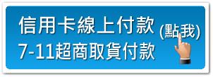 [1111優惠活動]AutoCAD完整入門教學包...已結束 07711
