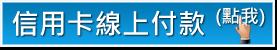 [公告]關於實體研討教學班及贊助C方案(T幣) 078a10