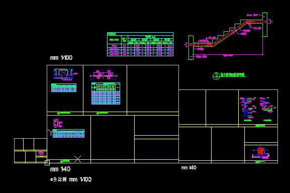 [進階]AutoCAD巨集-建立視埠+設定比例+鎖護視埠 - 頁 4 0913