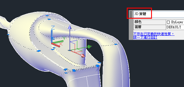 Rhino建模 + AutoCAD材質 1018