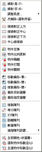 [軟體]ACADAdviser外掛程式...(三年優惠版) - 頁 3 1024