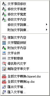 [軟體]ACADAdviser外掛程式...(三年優惠版) - 頁 3 1314