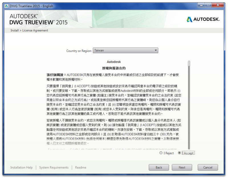 [分享]移除AUTODESK教育版本_出圖預覽戳記 1410