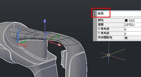 Rhino建模 + AutoCAD材質 1811