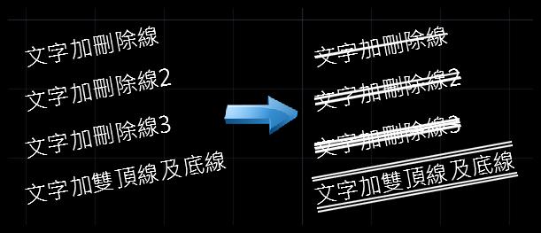 [分享]文字刪除線LISP程式 - 頁 2 308510