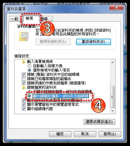 [說明]AutoCAD系統資料夾 321110
