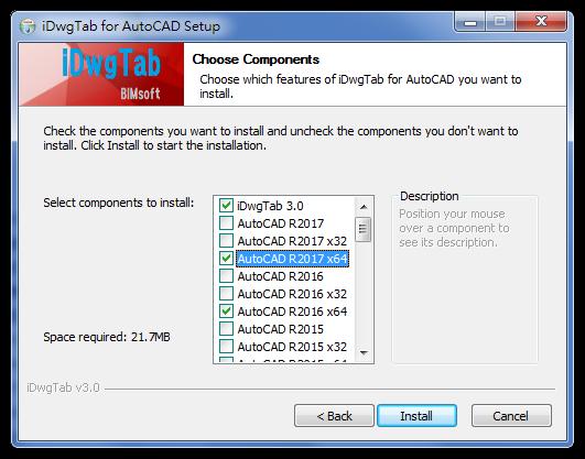 [分享]新AutoCAD分頁外掛程式 - 支持2018 335910