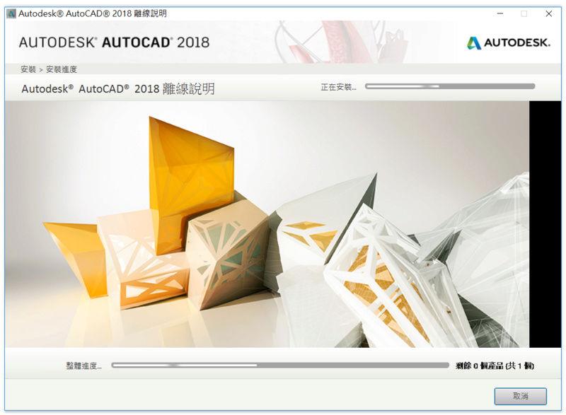 AutoCAD 2018 help 線上說明 4410
