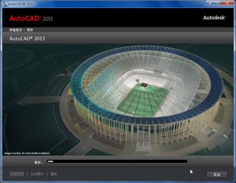 AutoCAD 2013~2022 Express補安裝步驟 Autoca13