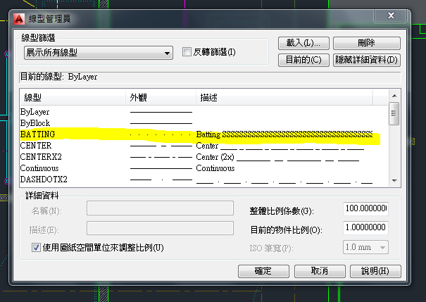 [問題]請問CAD線型問題 Cadaoe10