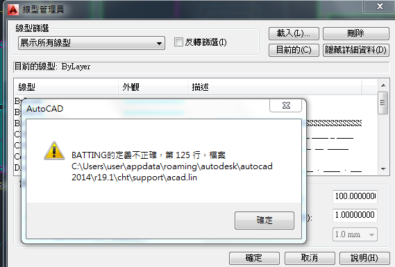 [問題]請問CAD線型問題 Cadaoe11