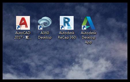 AutoCAD 2017 繁體中文版-安裝/啟用說明 Cht_0810