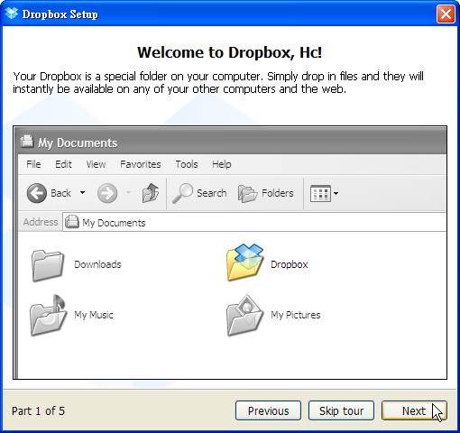 「教學」Dropbox運用:電腦同步共用(更新)雲端資料(二) Dropbo12