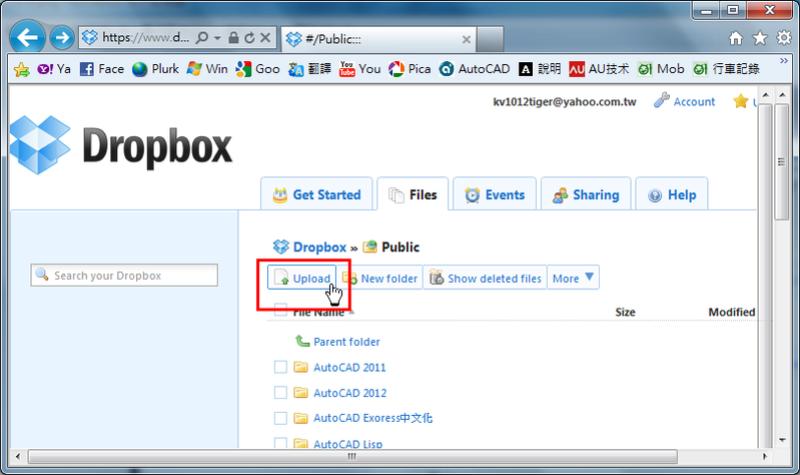 「教學」Dropbox運用:電腦同步共用(更新)雲端資料(二) Dropbo29