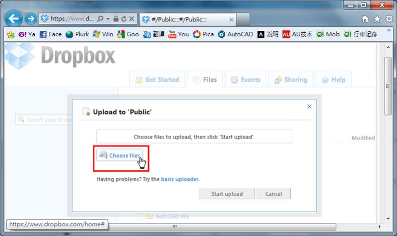 「教學」Dropbox運用:電腦同步共用(更新)雲端資料(二) Dropbo30