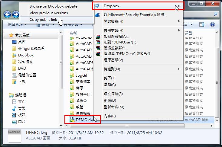 「教學」Dropbox運用:分享檔案(圖片)資料下載網址(三) - 頁 2 Dropbo32