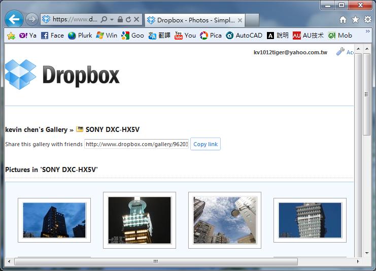 「教學」Dropbox運用:分享檔案(圖片)資料下載網址(三) - 頁 2 Dropbo36