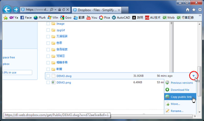 「教學」Dropbox運用:分享檔案(圖片)資料下載網址(三) - 頁 2 Dropbo40