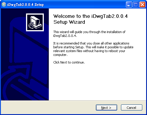 「分享」讓CAD也有「分頁」功能 - 二 Idwgta14