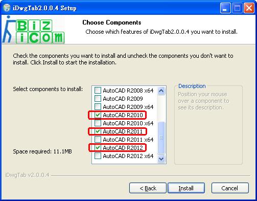 「分享」讓CAD也有「分頁」功能 - 二 Idwgta17