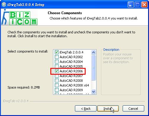 「分享」讓CAD也有「分頁」功能 - 二 Idwgta19