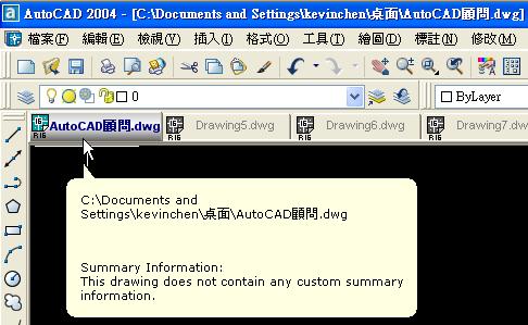「分享」讓CAD也有「分頁」功能 - 二 Idwgta21