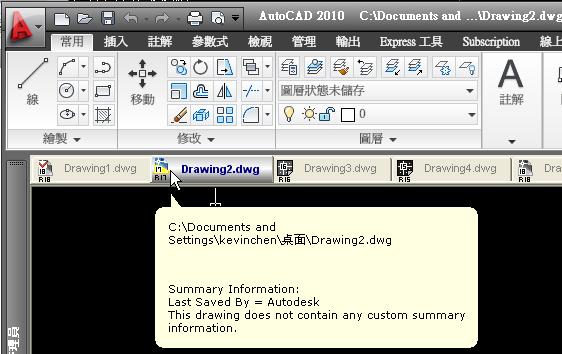 「分享」讓CAD也有「分頁」功能 - 二 Idwgta24