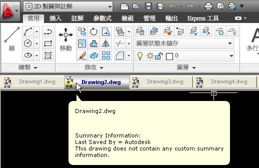 「分享」讓CAD也有「分頁」功能 - 二 Idwgta26