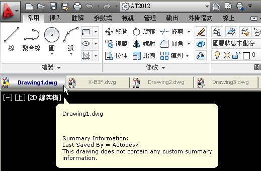 「分享」讓CAD也有「分頁」功能 - 二 Idwgta27
