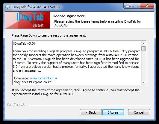 [分享]新AutoCAD分頁外掛程式 - 支持2018 Idwgta32
