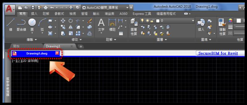 [分享]新AutoCAD分頁外掛程式 - 支持2018 Idwgta34
