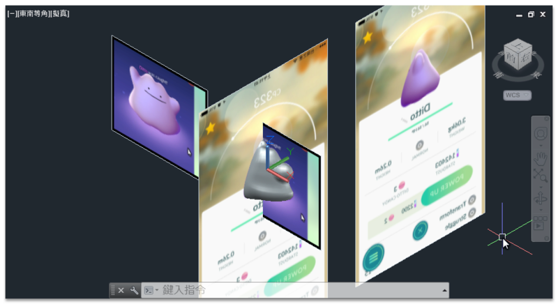 [作品]AutoCAD 3D Pokémon Go 百變怪 Pokemo21