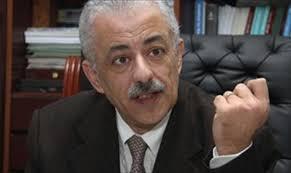 عاجل وزير التربية والتعليم يعتمد جدول امتحانات الدبلومات الفنية 2017 1129