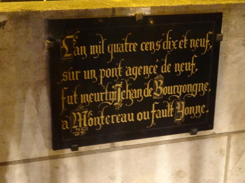 Trust : Montereau, Festival Confluences, 9/6/17 Dsc06434