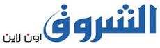 تصفح اخبار جريدة الشروق أون لاين اليومي الجزائرية لنهار اليوم  - صفحة 3 Rsz_lo10