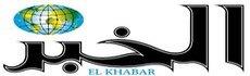 elkhabar.com Rsz_rs12